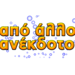 logo-anekdoto_0